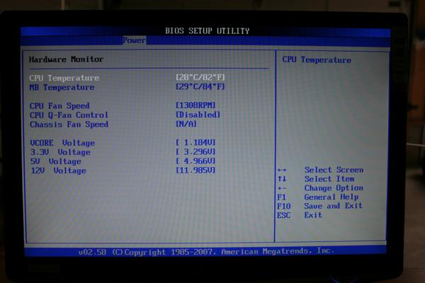 Image of CPU temparature in the BIOS page
